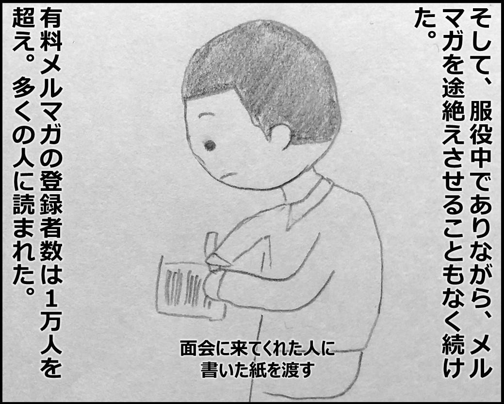 f:id:Megumi_Shida:20191123170740j:plain