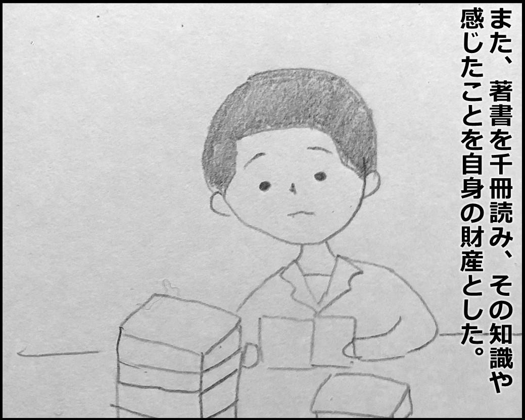 f:id:Megumi_Shida:20191123170748j:plain