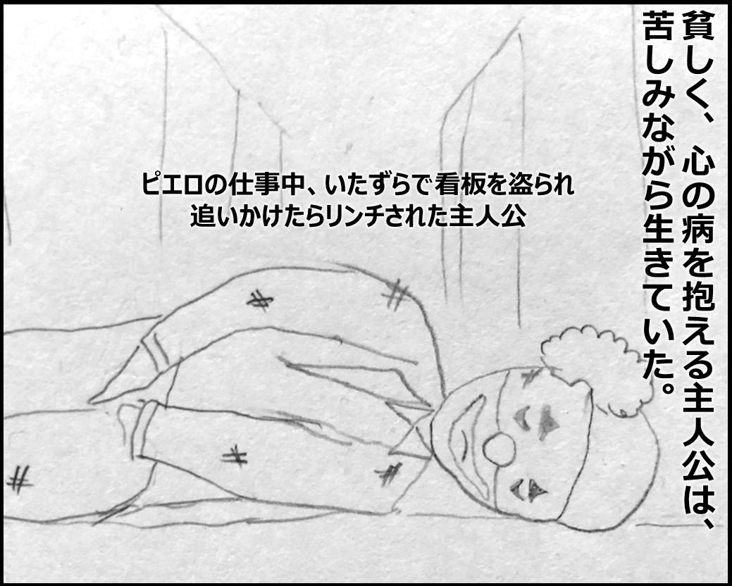 f:id:Megumi_Shida:20191124084154j:plain