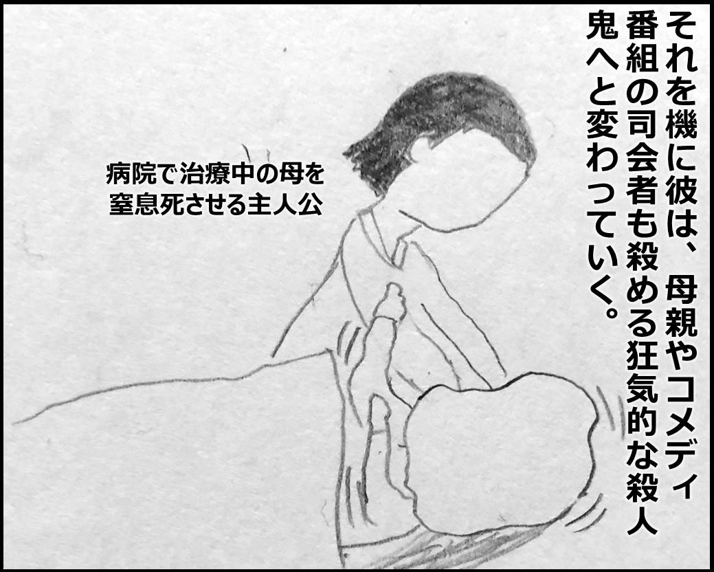 f:id:Megumi_Shida:20191124084207j:plain