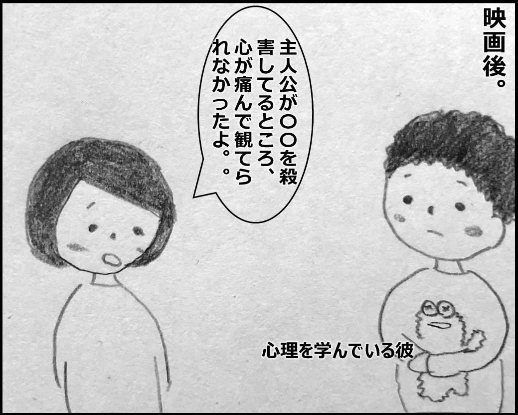 f:id:Megumi_Shida:20191124084214j:plain