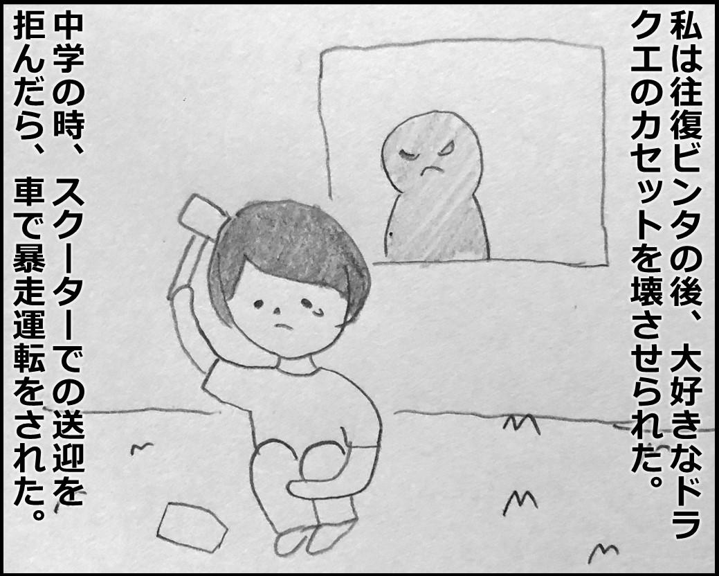 f:id:Megumi_Shida:20191125121645j:plain