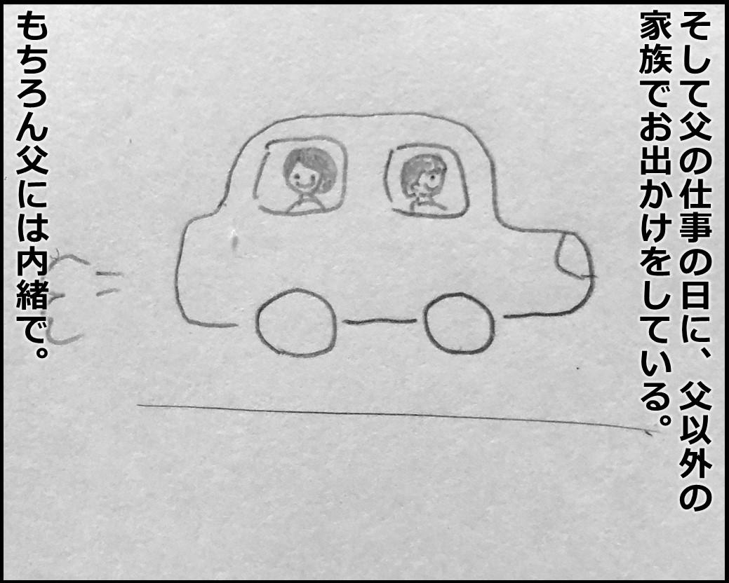 f:id:Megumi_Shida:20191125121713j:plain