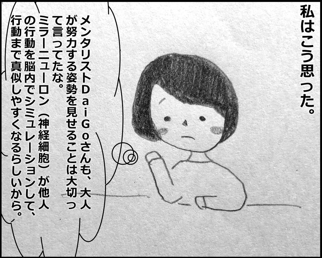 f:id:Megumi_Shida:20191127080719j:plain