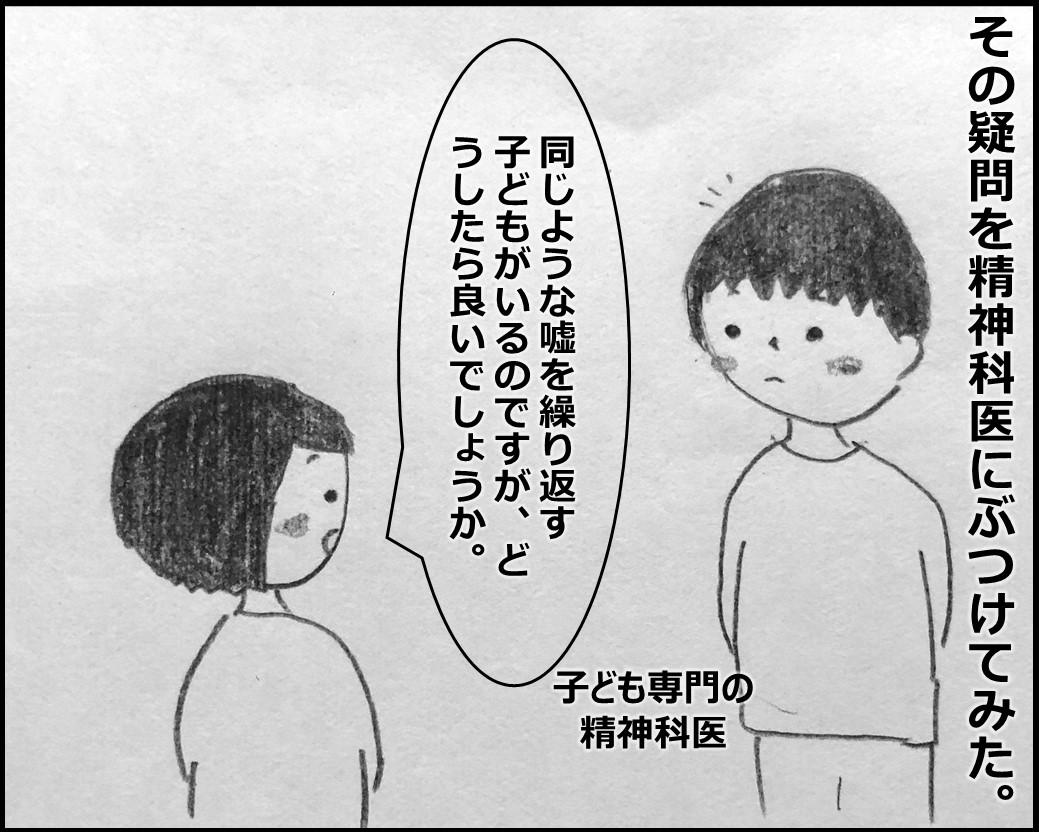 f:id:Megumi_Shida:20191128083748j:plain
