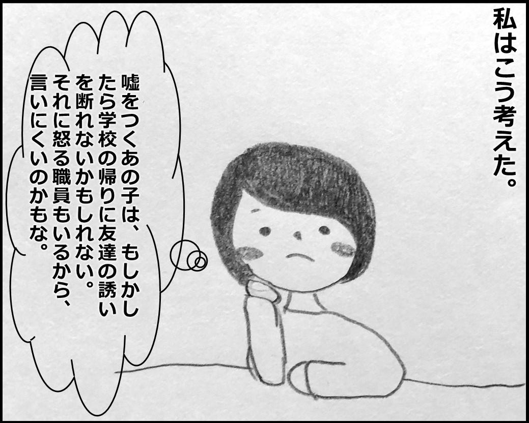 f:id:Megumi_Shida:20191128083808j:plain