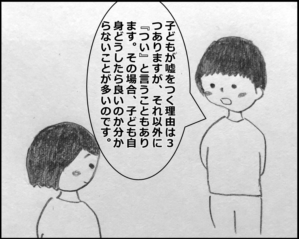f:id:Megumi_Shida:20191128084349j:plain