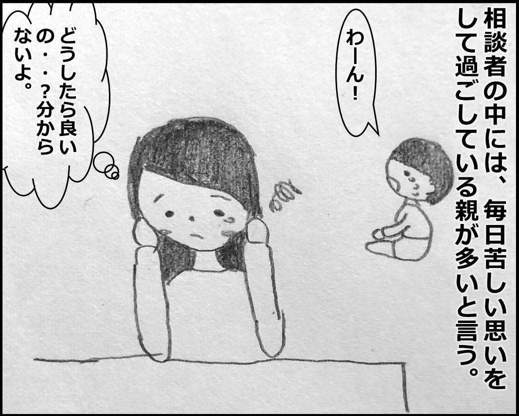 f:id:Megumi_Shida:20191129165114j:plain