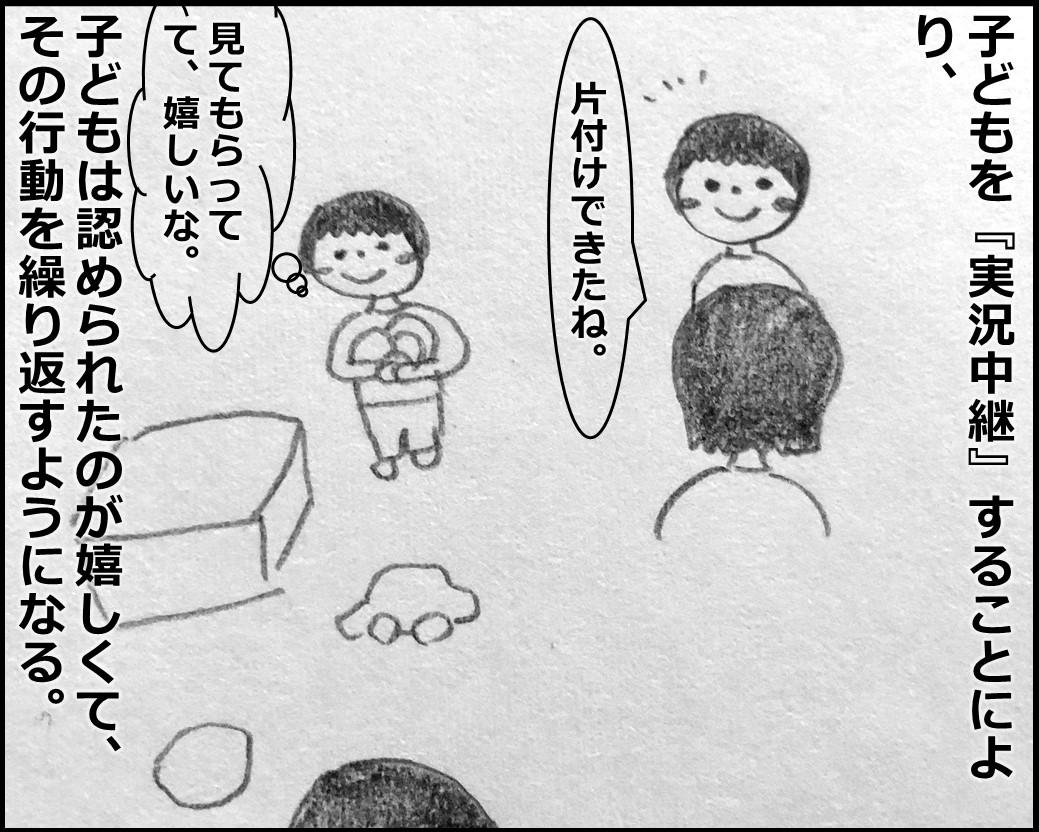 f:id:Megumi_Shida:20191129165139j:plain