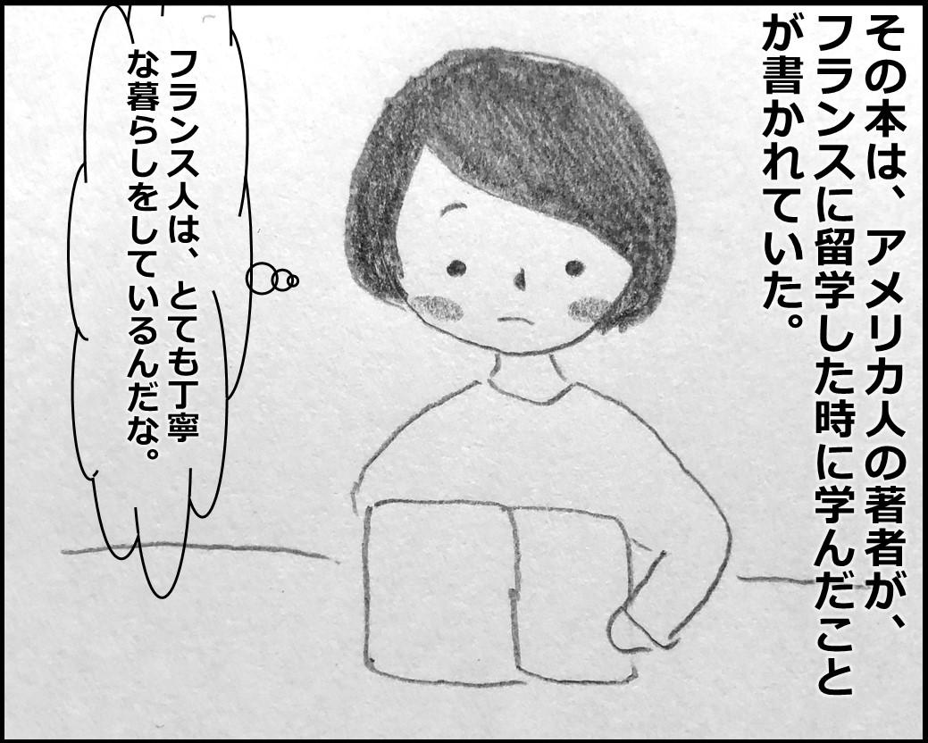 f:id:Megumi_Shida:20191130171917j:plain
