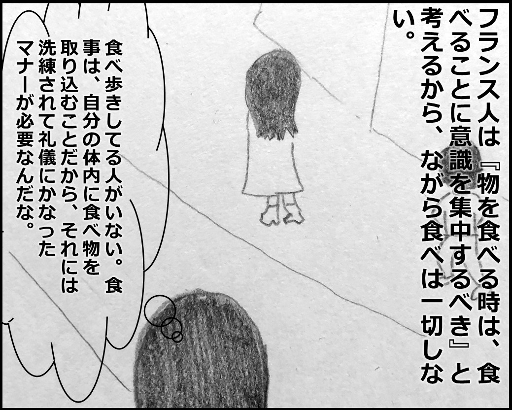 f:id:Megumi_Shida:20191130171928j:plain