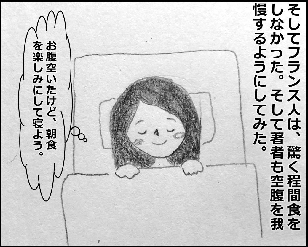 f:id:Megumi_Shida:20191130171932j:plain