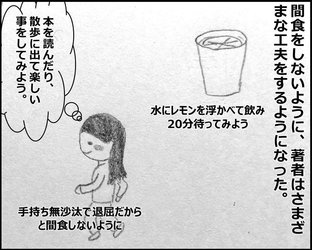 f:id:Megumi_Shida:20191130171944j:plain