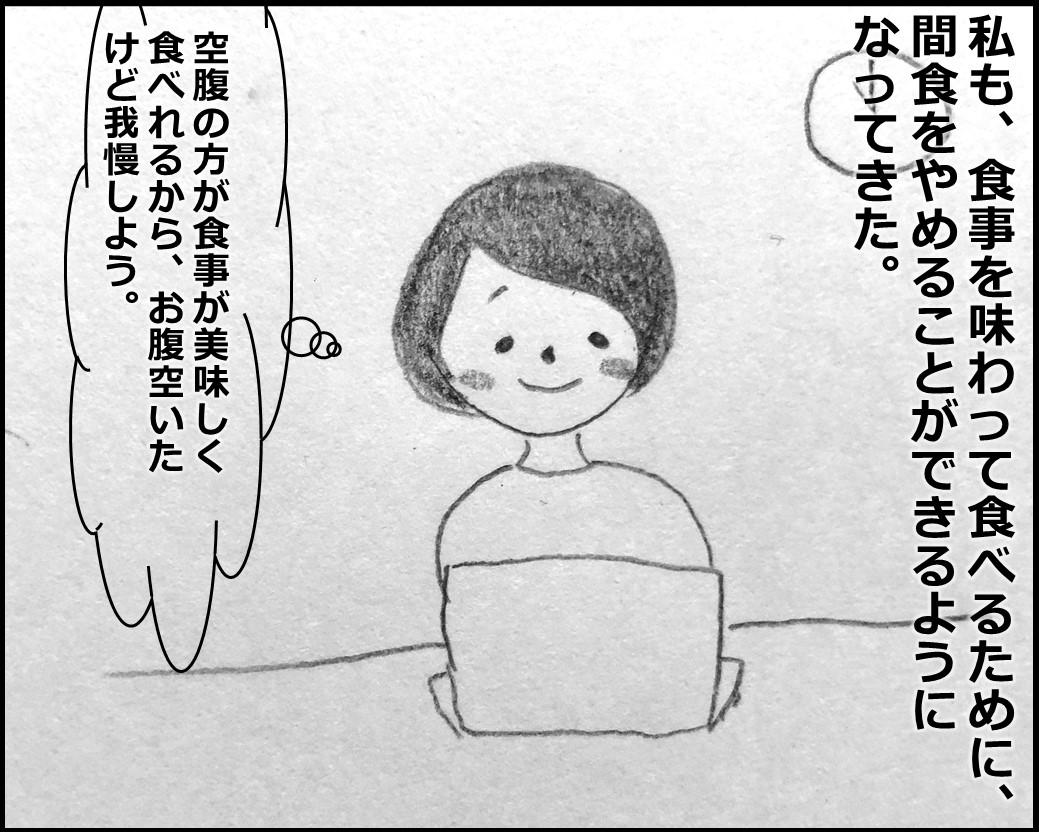 f:id:Megumi_Shida:20191130171949j:plain