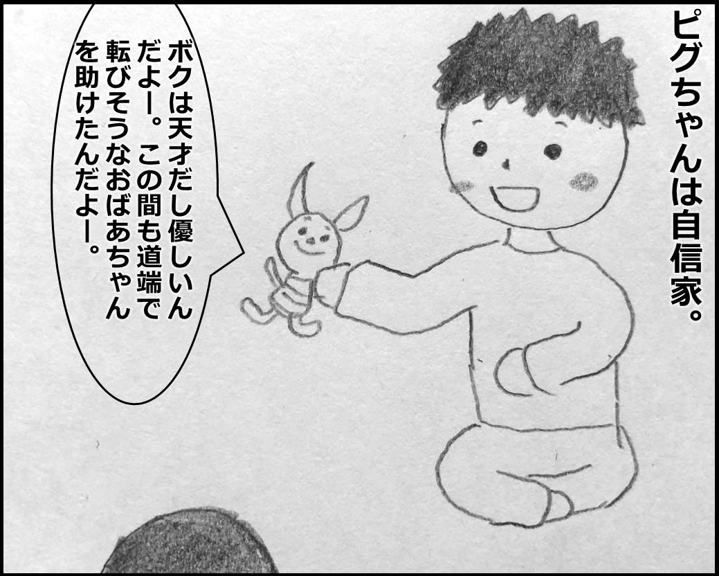 f:id:Megumi_Shida:20191201104640j:plain