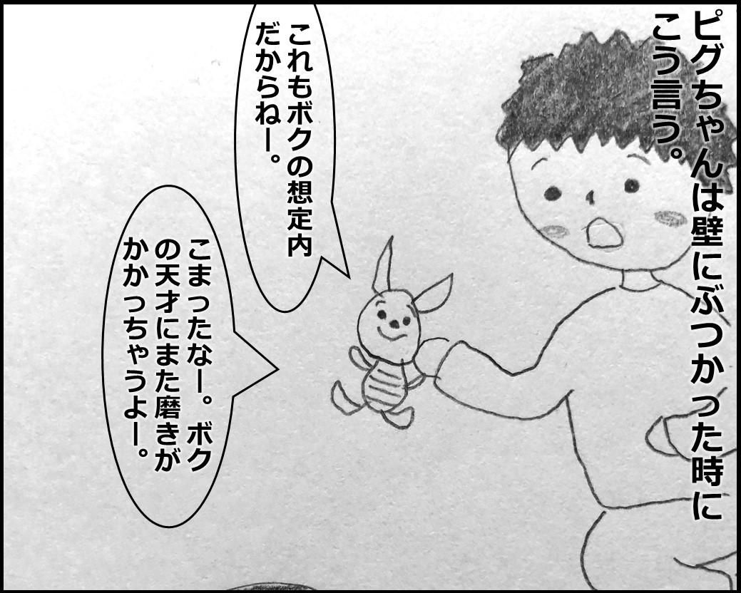 f:id:Megumi_Shida:20191201104646j:plain