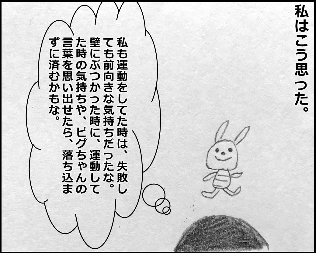 f:id:Megumi_Shida:20191201110223j:plain