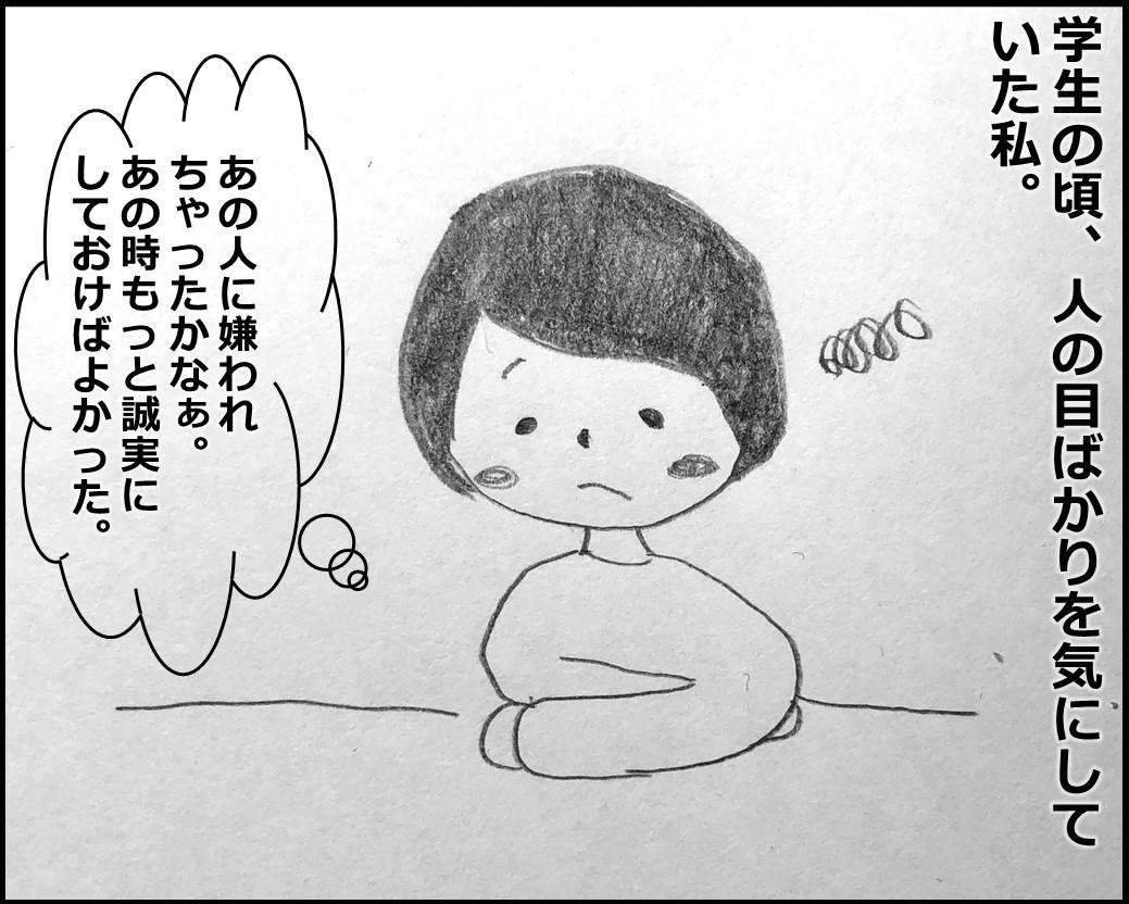 f:id:Megumi_Shida:20191202164757j:plain
