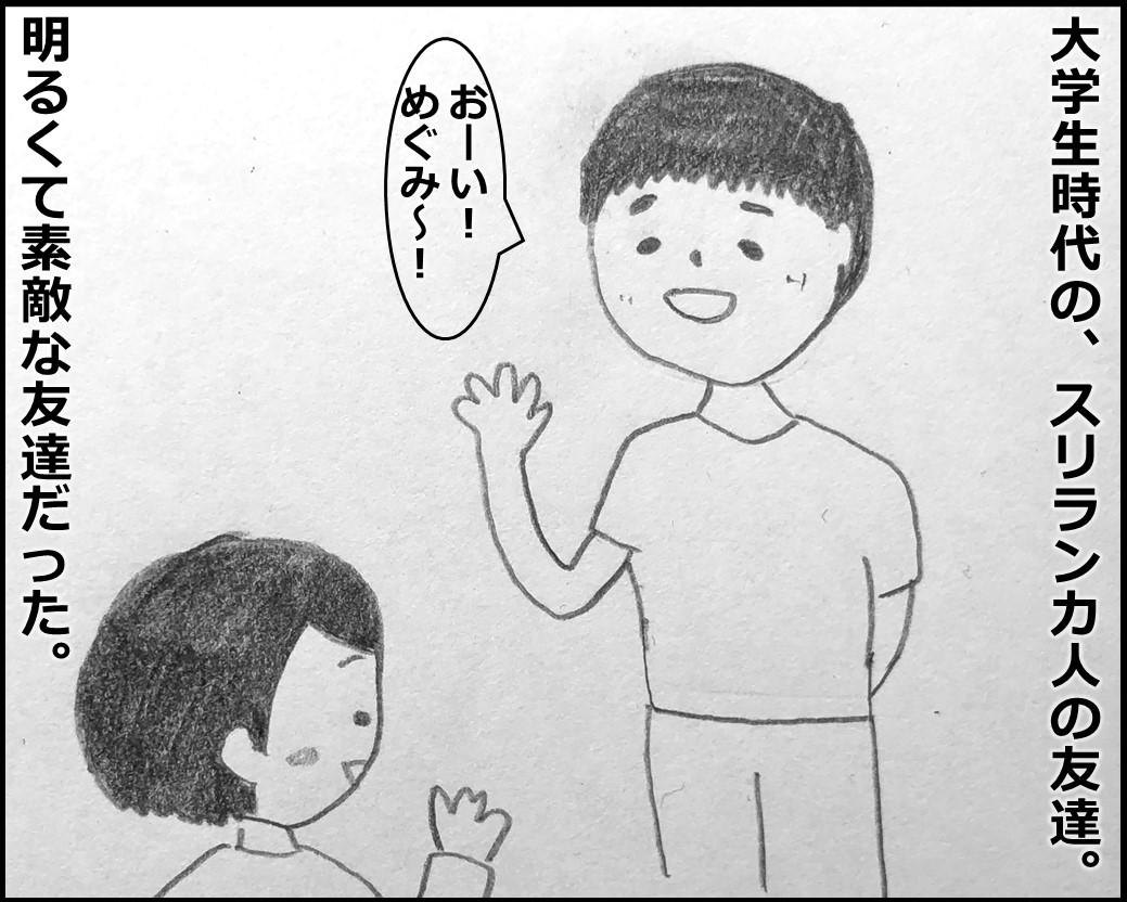 f:id:Megumi_Shida:20191202164801j:plain