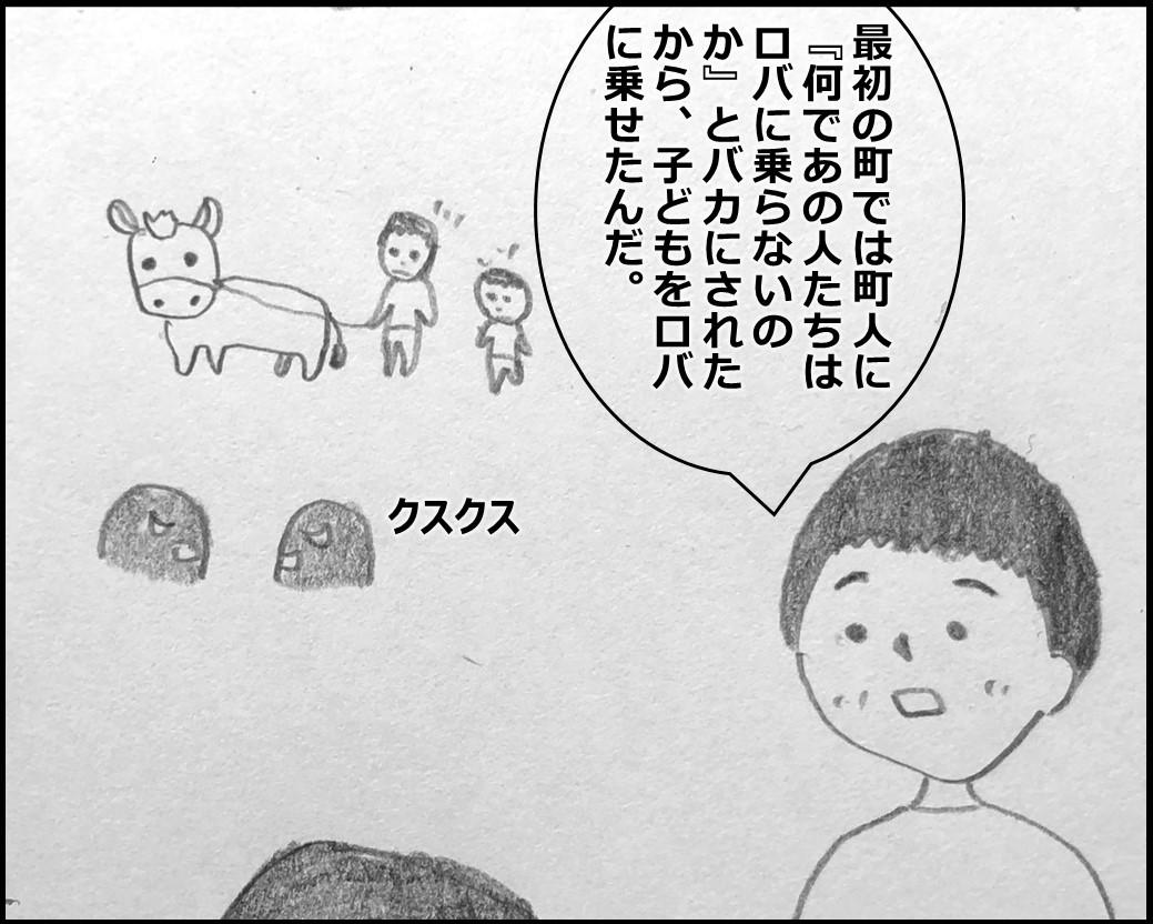 f:id:Megumi_Shida:20191202164830j:plain