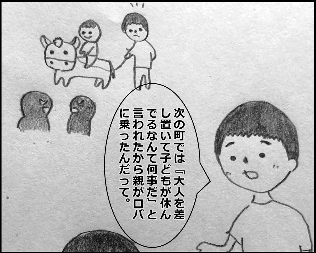 f:id:Megumi_Shida:20191202164835j:plain