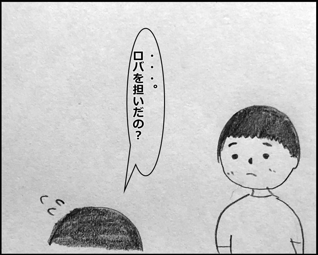 f:id:Megumi_Shida:20191202164856j:plain