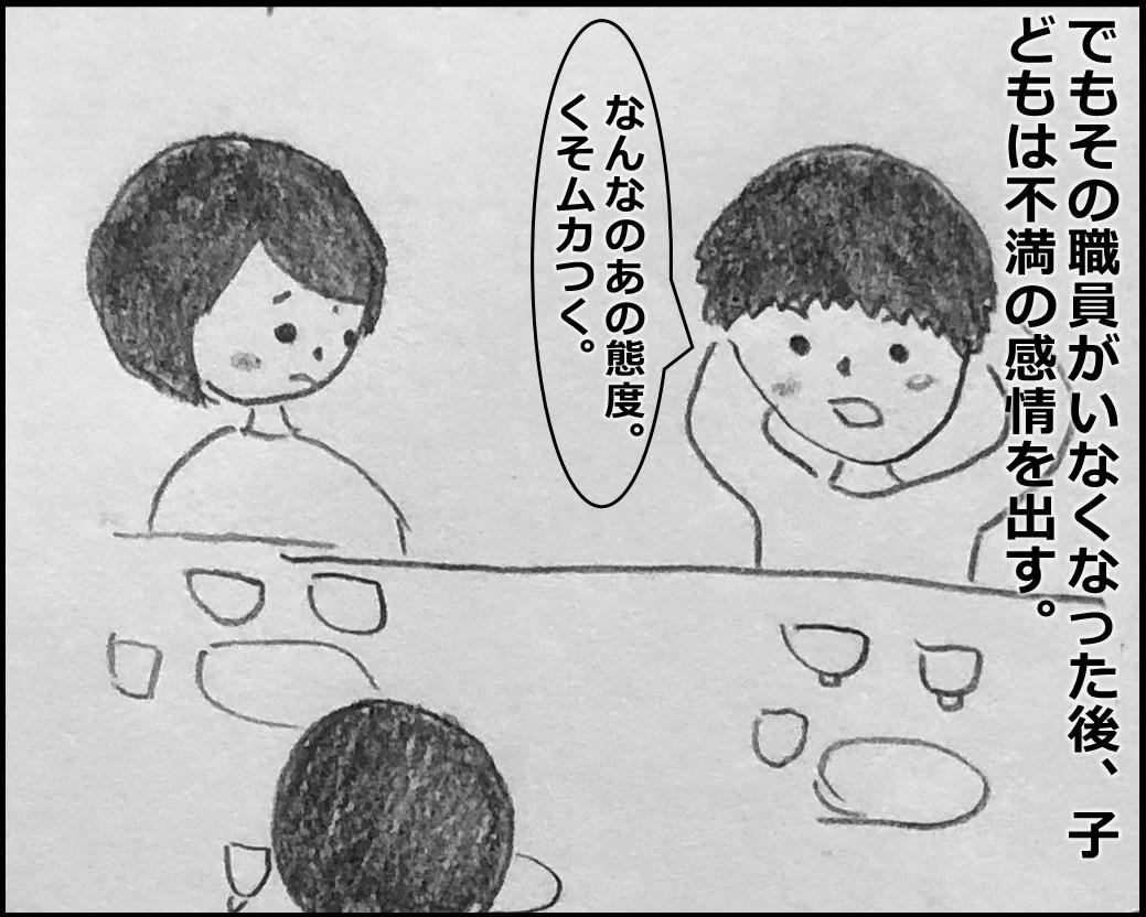 f:id:Megumi_Shida:20191203081036j:plain