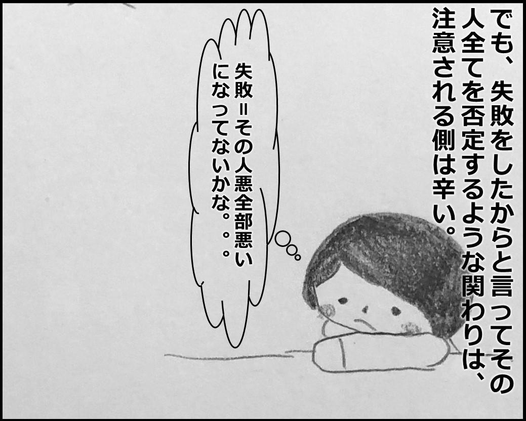 f:id:Megumi_Shida:20191203081106j:plain