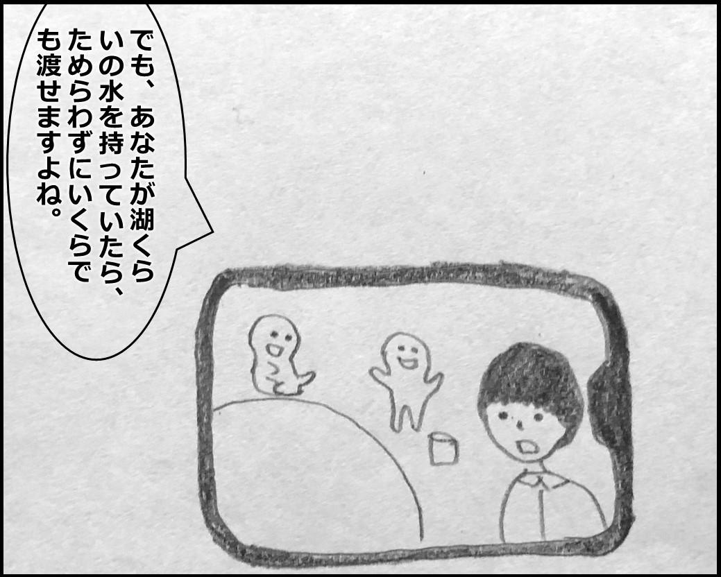 f:id:Megumi_Shida:20191204163014j:plain