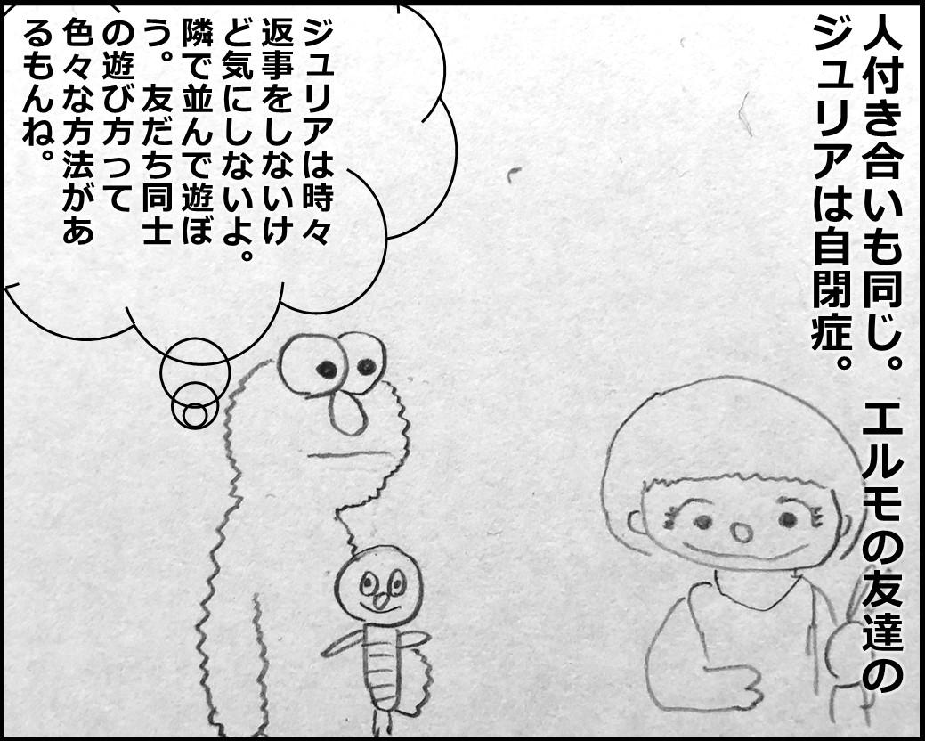 f:id:Megumi_Shida:20191205142500j:plain