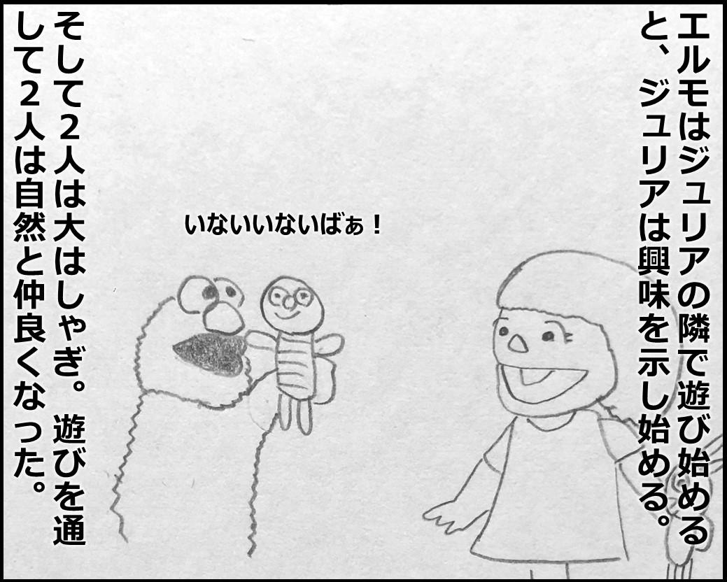 f:id:Megumi_Shida:20191205142507j:plain