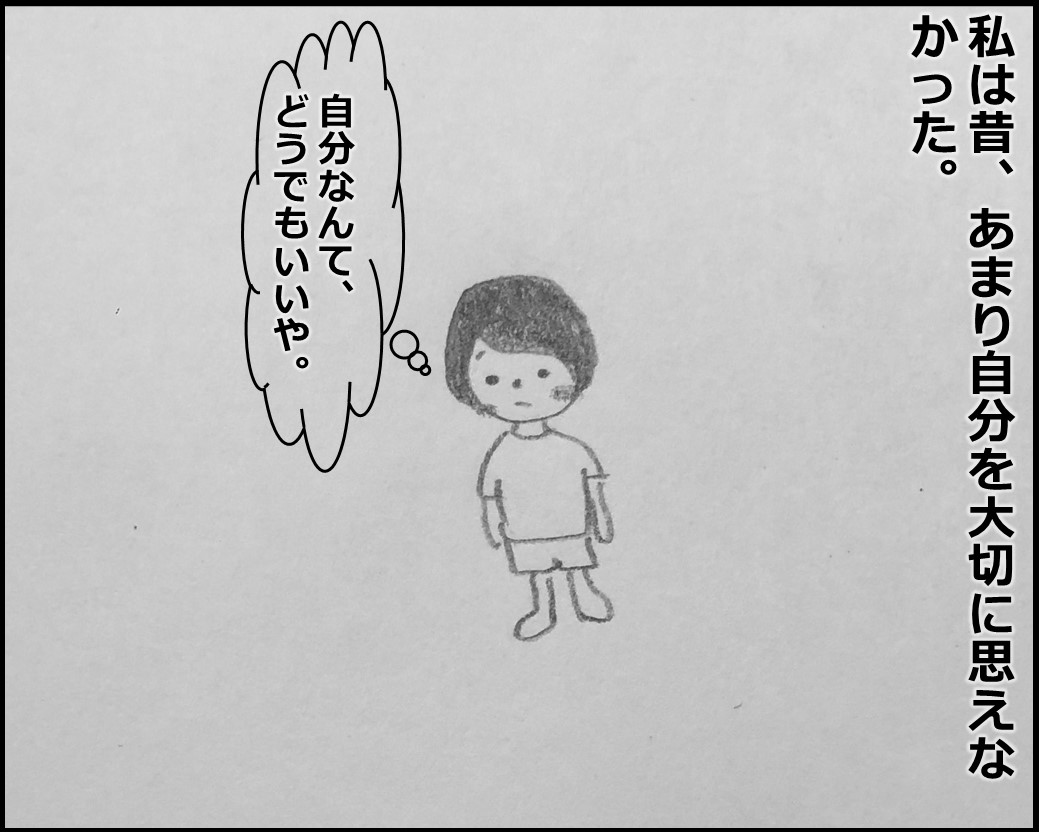 f:id:Megumi_Shida:20191206131141j:plain