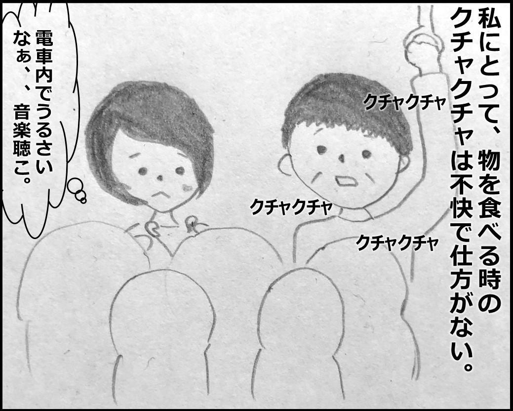f:id:Megumi_Shida:20191208071039j:plain