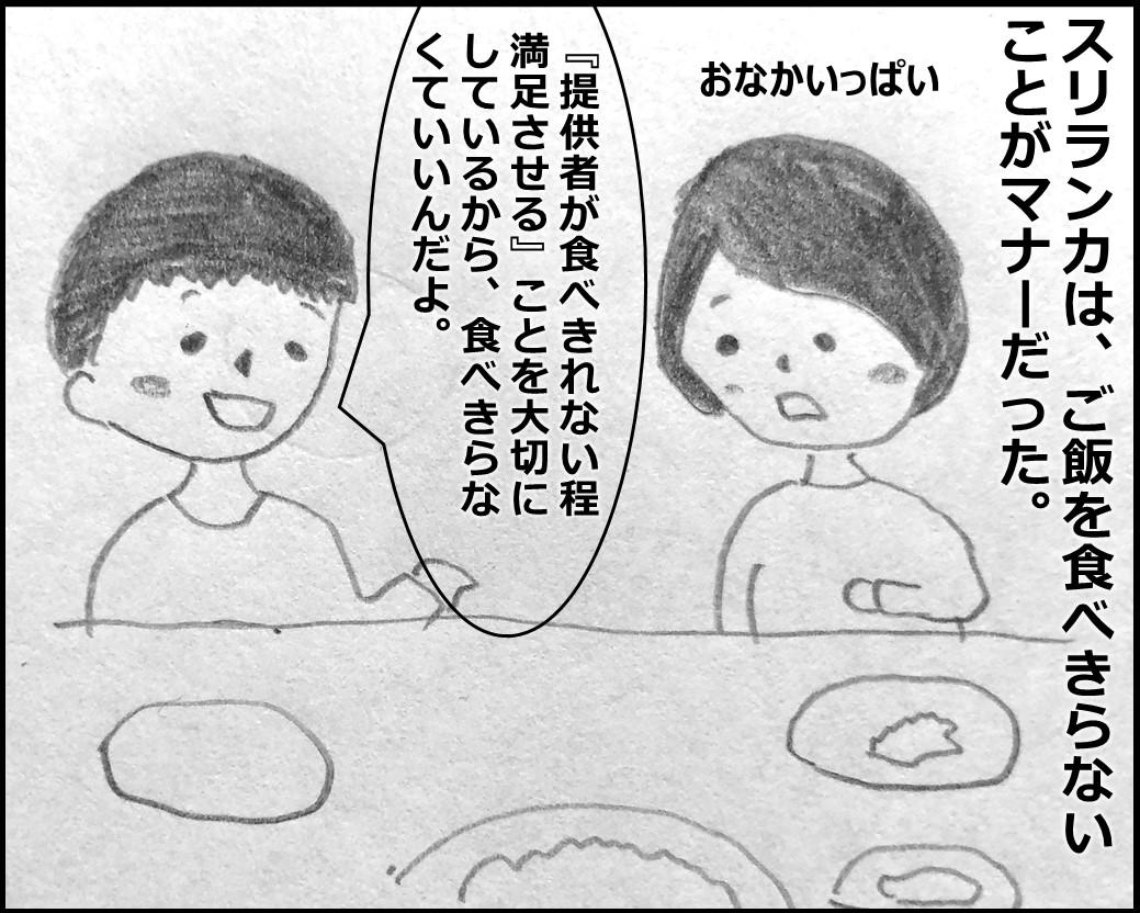 f:id:Megumi_Shida:20191208071127j:plain