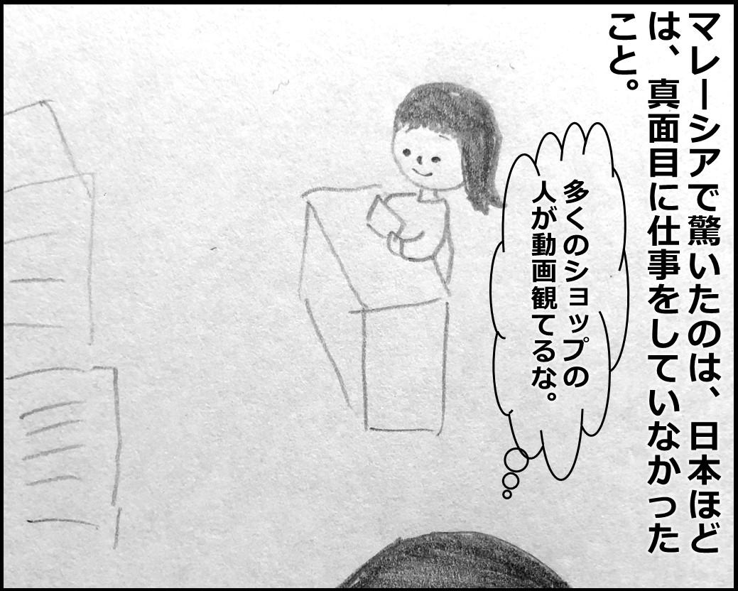 f:id:Megumi_Shida:20191208071135j:plain