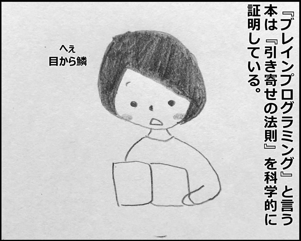 f:id:Megumi_Shida:20191209083244j:plain