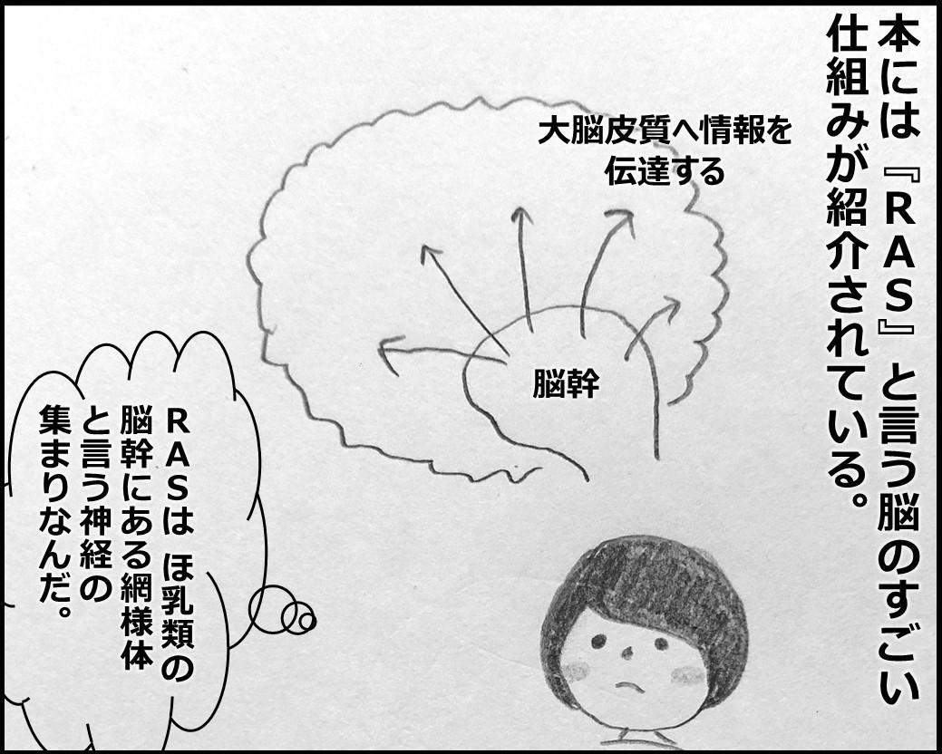 f:id:Megumi_Shida:20191209083251j:plain