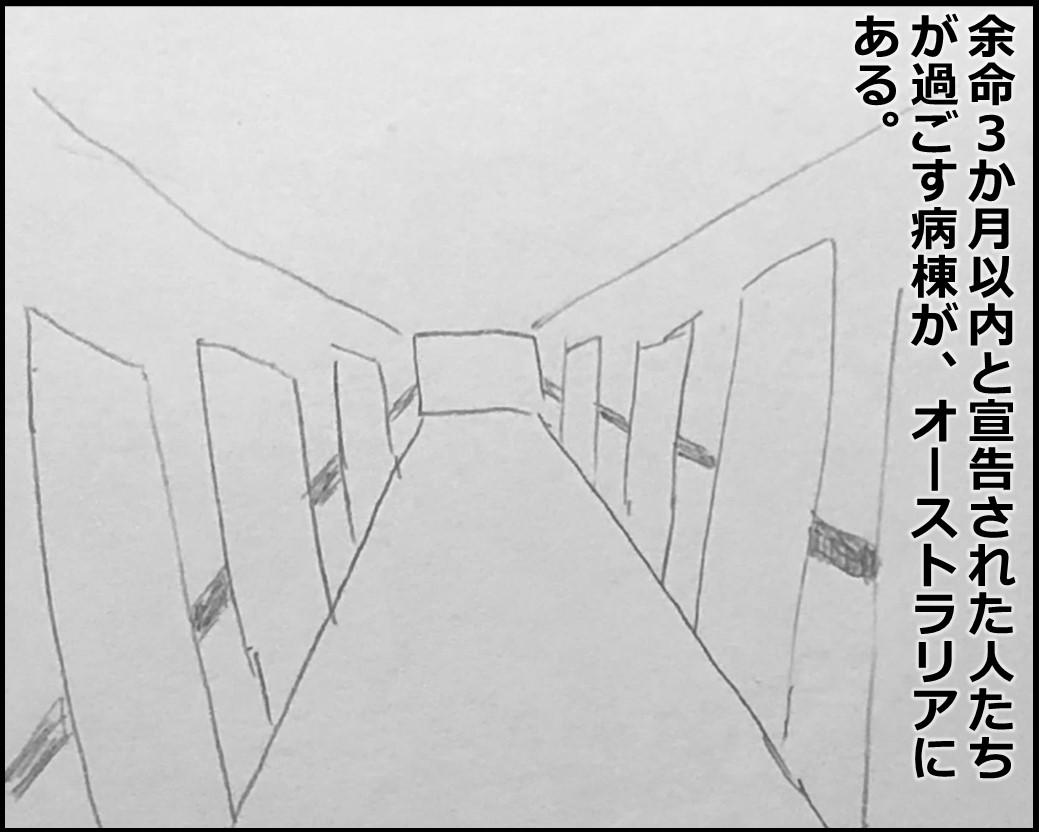 f:id:Megumi_Shida:20191210083654j:plain