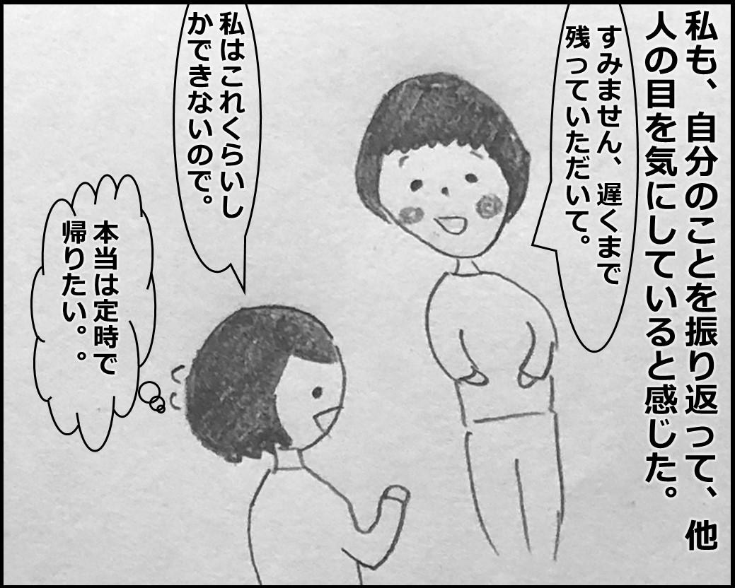 f:id:Megumi_Shida:20191210083738j:plain