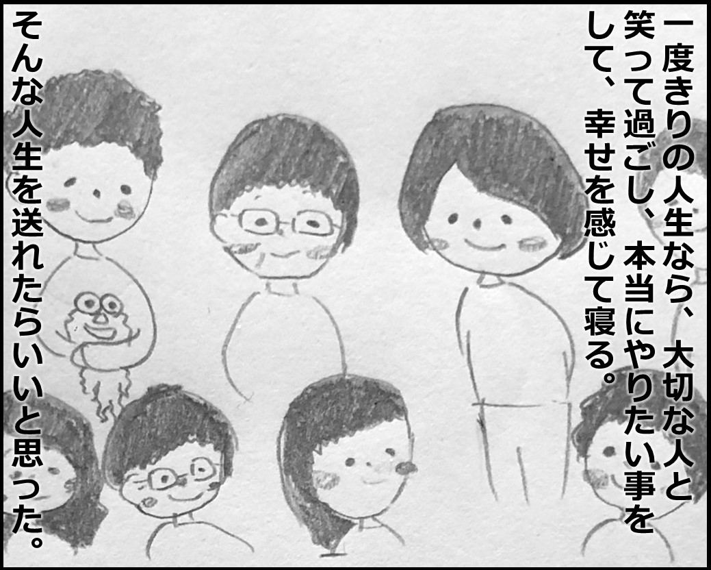 f:id:Megumi_Shida:20191210083743j:plain
