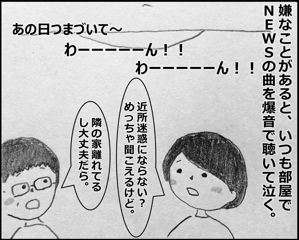 f:id:Megumi_Shida:20191211084338j:plain