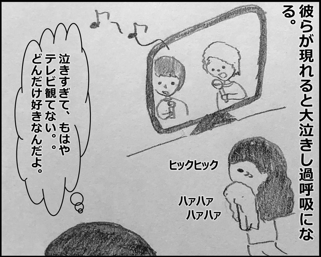 f:id:Megumi_Shida:20191211084410j:plain