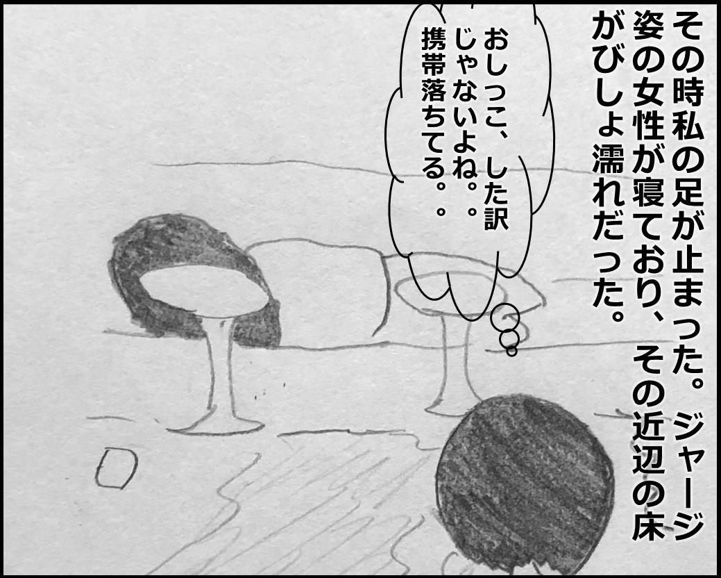 f:id:Megumi_Shida:20191212041130j:plain