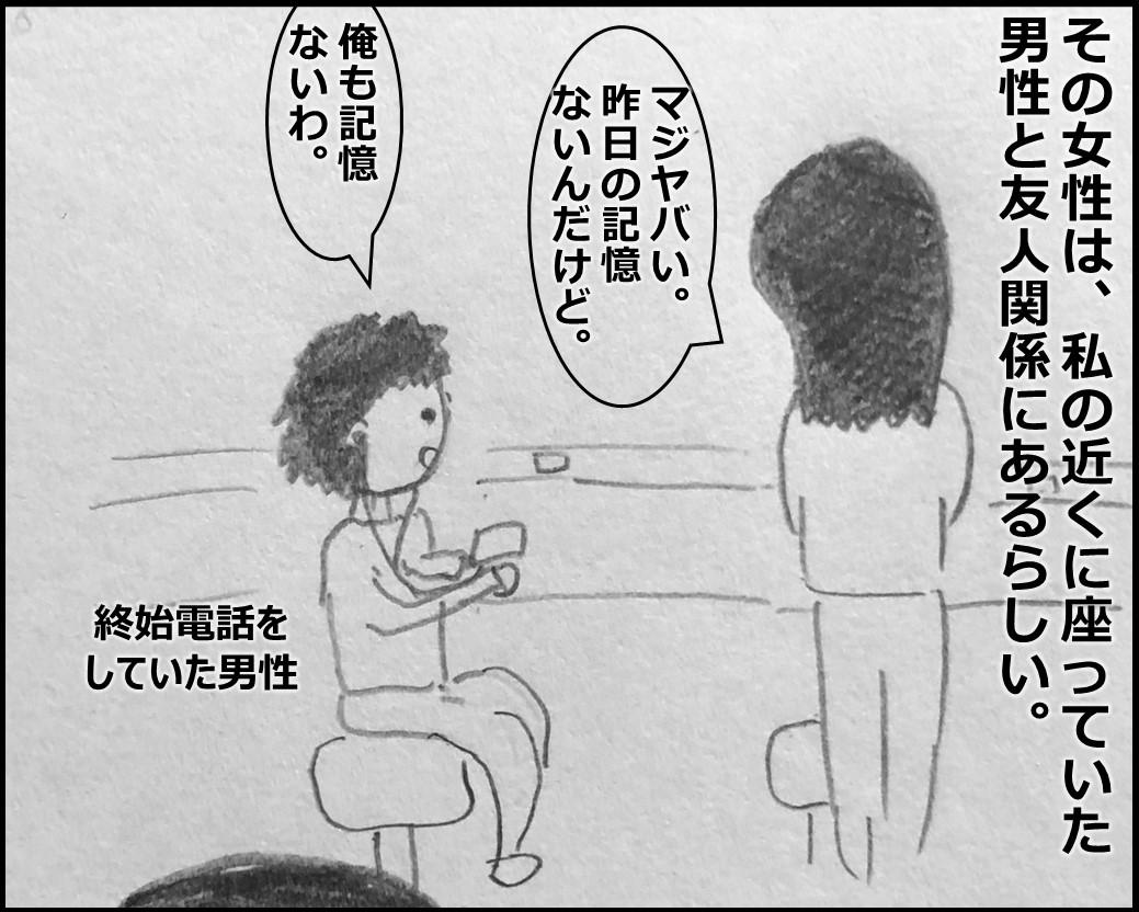 f:id:Megumi_Shida:20191212041141j:plain
