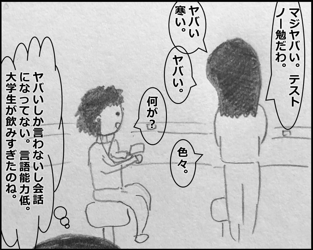 f:id:Megumi_Shida:20191212041148j:plain