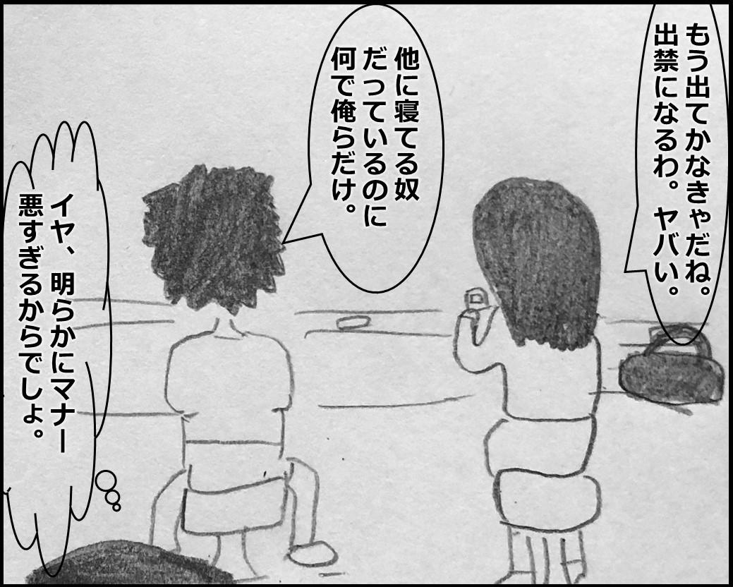 f:id:Megumi_Shida:20191212041200j:plain