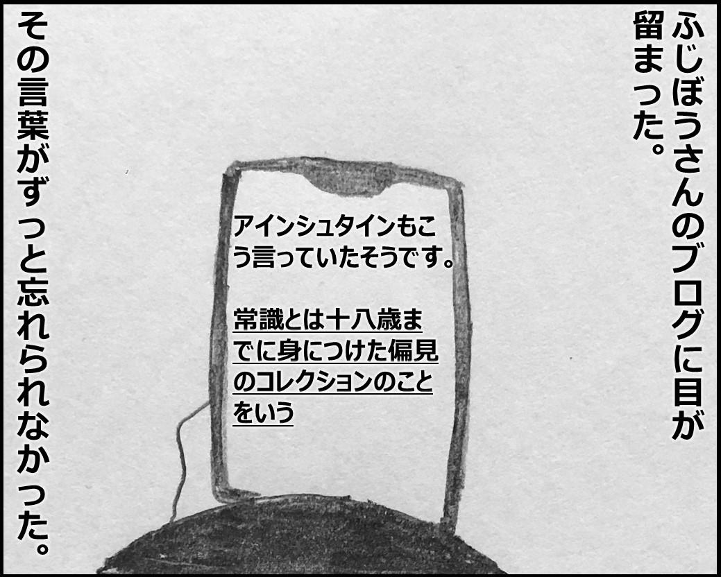 f:id:Megumi_Shida:20191213131034j:plain
