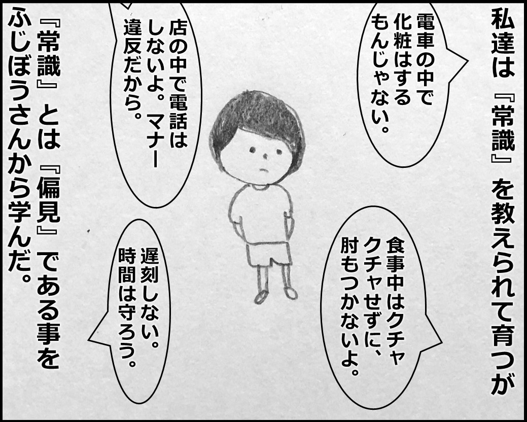 f:id:Megumi_Shida:20191213131038j:plain