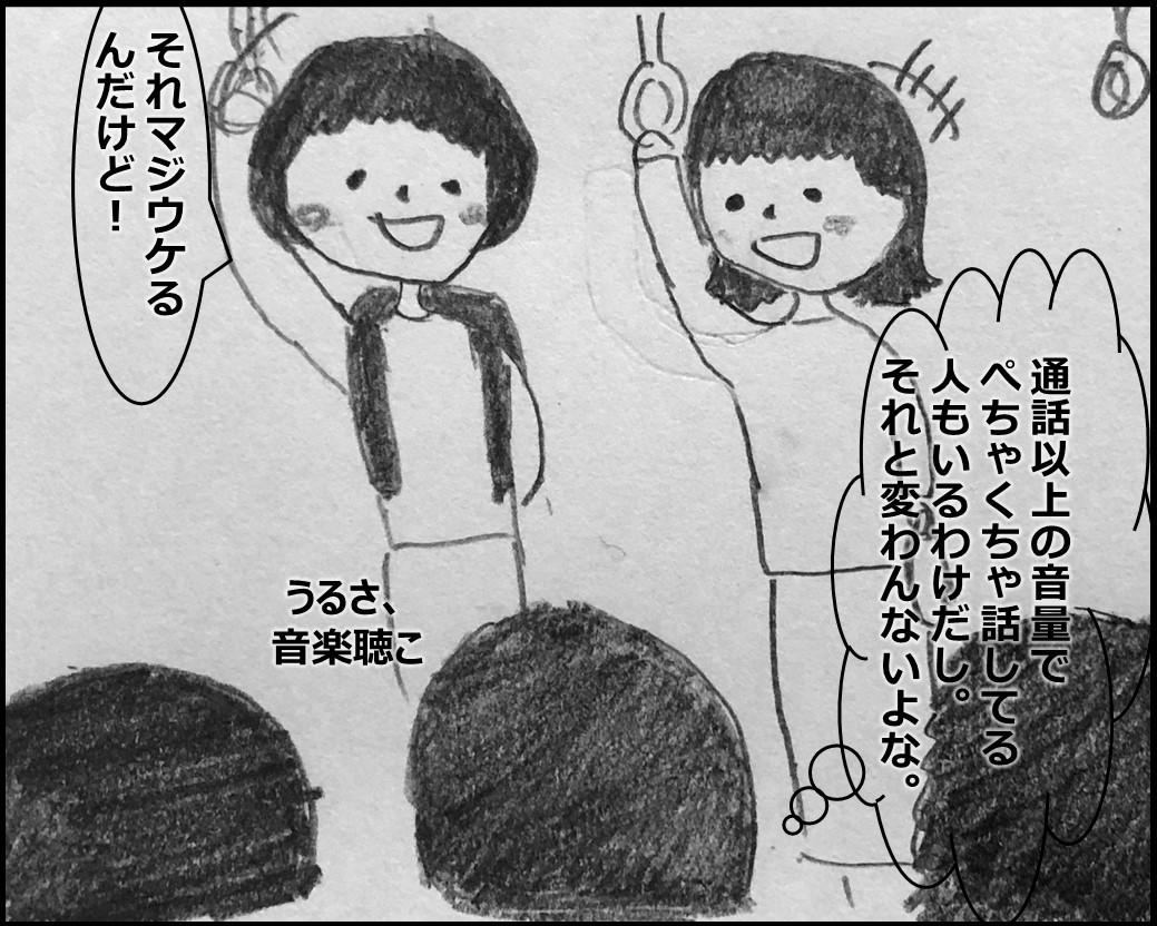 f:id:Megumi_Shida:20191213131106j:plain