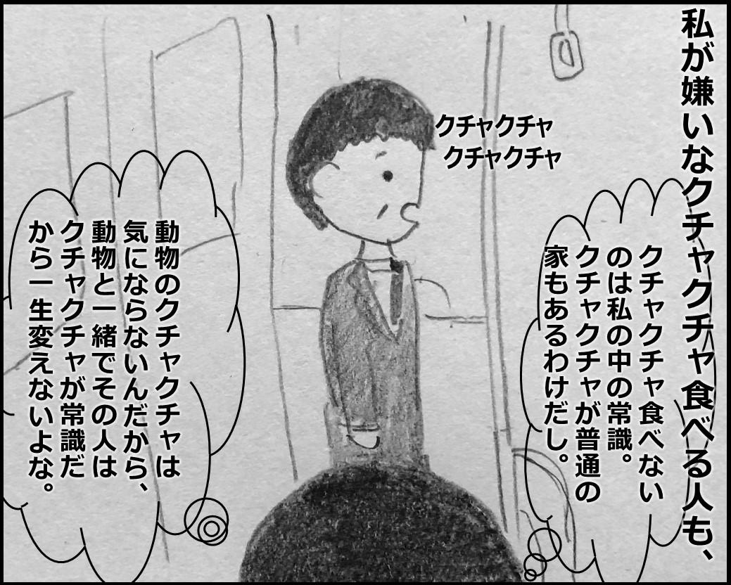 f:id:Megumi_Shida:20191213131112j:plain